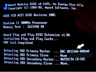 Détection des disques durs